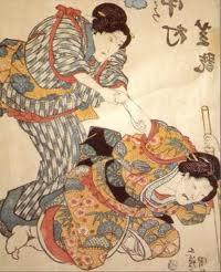 Dangerous Women: Mochizuki Chiyome