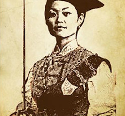 Dangerous Women: Ching Shih