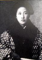 Badass Feminist Poet: Qiu Jin